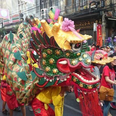 Año Nuevo Chino en Bangkok. ¡Feliz 2.558! ¡Feliz Año de la Cabra!